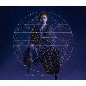 ENDRECHERI NARALIEN [CD+DVD+ブックレット]<Limited Edition A> CD ※特典あり