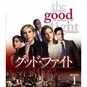 グッド・ファイト 華麗なる逆転 シーズン1<トク選BOX> DVD|タワーレコード PayPayモール店