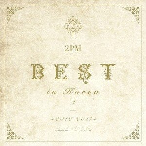 2PM 2PM BEST in Korea 2 〜2012-2017〜 [CD+DVD]<初回生産限定盤A> CD ※特典あり