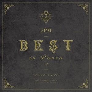 2PM 2PM BEST in Korea 2 〜2012-2017〜<初回生産限定盤B> CD ※特典あり