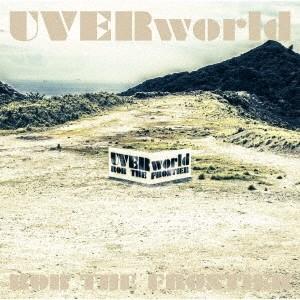 UVERworld ROB THE FRONTIER<初回生産限定盤> 12cmCD Single ※特典あり|tower