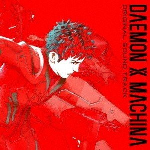 DAEMON X MACHINA ORIGINAL SOUND TRACK CD