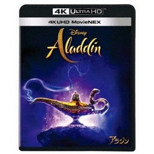 アラジン 4K UHD MovieNEX [4K Ultra HD Blu-ray Disc+Blu-ray Disc] Ultra HD