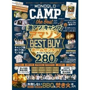 MONOQLO CAMP the Best Mook