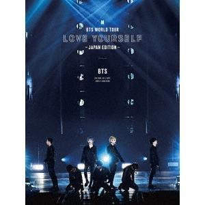 BTS BTS WORLD TOUR 'LOVE YOURSELF' 〜JAPAN EDITION〜 [3Blu-ray Disc+LIVEフォトブックレット]<初回限定盤> Blu-ray Disc ※特典あり
