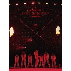 BTS BTS WORLD TOUR 'LOVE YOURSELF' 〜JAPAN EDITION〜 [3DVD+LIVEフォトブックレット]<初回限定盤> DVD