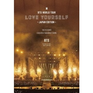 BTS BTS WORLD TOUR 'LOVE YOURSELF' 〜JAPAN EDITION〜<通常盤> Blu-ray Disc ※特典あり