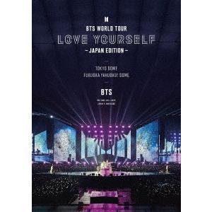 BTS BTS WORLD TOUR 'LOVE YOURSELF' 〜JAPAN EDITION〜<通常盤> DVD