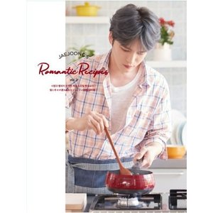 ジェジュン JAEJOONG'S ROMANTIC RECIPES vol.2 〜愛と幸せが満ち溢れた ジェジュン流 韓国料理〜 [BOOK+DVD]<タワ Book ※特典あり|tower
