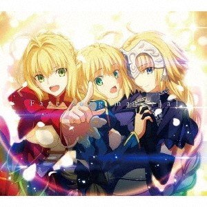 Various Artists Fate song material [2CD+Blu-ray Disc]<完全生産限定盤> CD ※特典あり