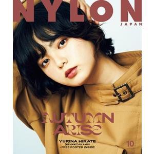 NYLON JAPAN 2019年10月号 Magazine|tower