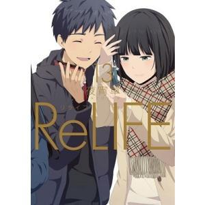 夜宵草 ReLIFE 13 COMIC