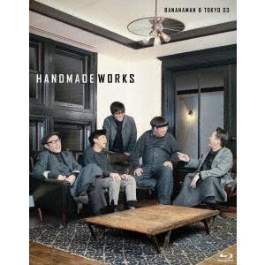 バナナマン バナナマン×東京03 handmade works 2019 Blu-ray Disc ※特典あり