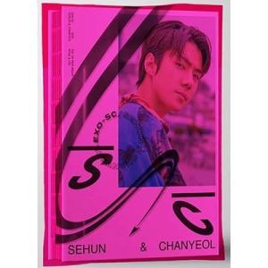 EXO-SC What A Life: 1st Mini Album (SC2019_P Ver.)...