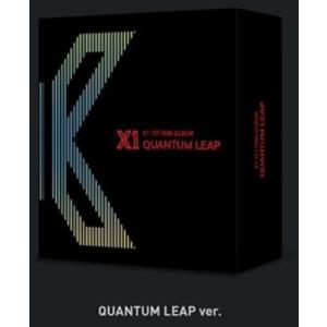 X1 Bisang: Quantum Leap: 1st Mini Album (QUANTUM LEAP Ver.) [KIT Album] Accessories