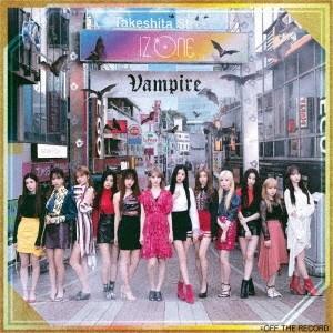 IZ*ONE Vampire [CD+DVD]<通常盤Type A/初回限定仕様> 12cmCD Single ※特典あり