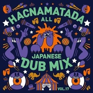 Various Artists HACNAMATADA ALL JAMAICAN DUB MIX Vol.17 CD