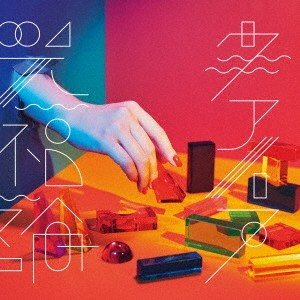 クアイフ 光福論<通常盤> 12cmCD Single
