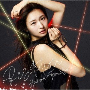 戸松遥 Resolution [CD+DVD]<初回生産限定盤> 12cmCD Single