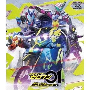 仮面ライダーゼロワン Blu-ray COLLECTION 1 Blu-ray Disc