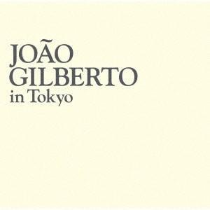 Joao Gilberto ジョアン・ジルベルト・イン・トーキョー<初回プレス完全限定盤> LP