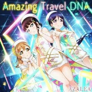 AZALEA Amazing Travel DNA 12cmCD Single ※特典あり