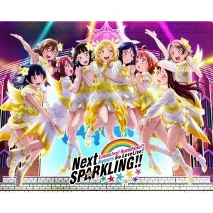 ラブライブ!サンシャイン!! Aqours 5th LoveLive! 〜Next SPARKLING!!〜 Blu-ray Memorial BOX<完全生産限定版> Blu-ray Disc ※特典あり|tower
