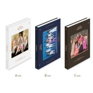 TWICE Feel Special: 8th Mini Album (ランダムバージョン) CD