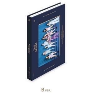 TWICE Feel Special: 8th Mini Album (B ver.) CD