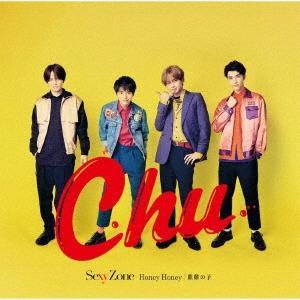 Sexy Zone 麒麟の子/Honey Honey [CD+DVD]<初回限定盤B> 12cmCD Single ※特典あり