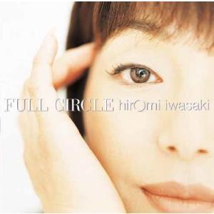 岩崎宏美 FULL CIRCLE (+3)<タワーレコード限定/完全生産限定盤> SHM-CD