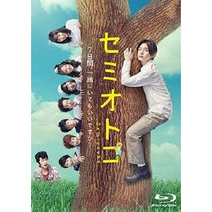セミオトコ Blu-ray BOX Blu-ray Disc ※特典あり|tower