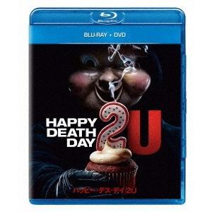 ハッピー・デス・デイ 2U [Blu-ray Disc+DVD] Blu-ray Disc