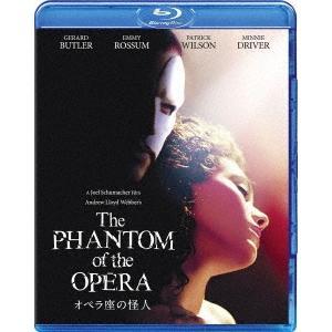 オペラ座の怪人 Blu-ray Disc|タワーレコード PayPayモール店