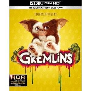 グレムリン [4K Ultra HD Blu-ray Disc+Blu-ray Disc] Ultr...