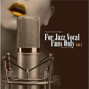 Various Artists 寺島靖国プレゼンツ For Jazz Vocal Fans Only Vol.1<限定生産盤> LP