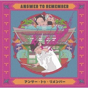 Answer to Remember Answer to Remember<完全生産限定盤> CD