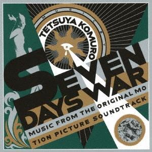 小室哲哉 SEVEN DAYS WAR Blu-spec CD2