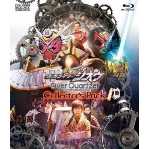 劇場版 仮面ライダージオウ Over Quartzer コレクターズパック [Blu-ray Dis...
