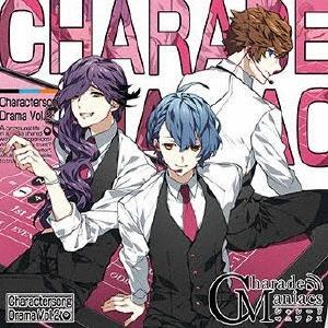 前野智昭 CharadeManiacs Charactersong & DramaCD Vol.2<...