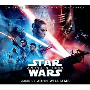 John Williams スター・ウォーズ/スカイウォーカーの夜明け オリジナル・サウンドトラック<限定盤> CD ※特典あり