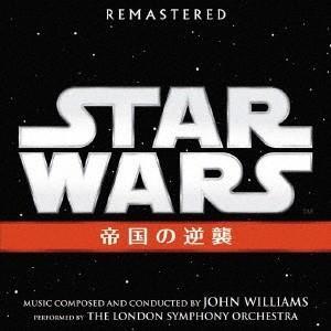 Original Soundtrack スター・ウォーズ エピソード5/帝国の逆襲 オリジナル・サウ...