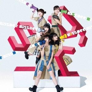 Kiss Bee えす・あ〜る・わい/クック=ドゥードゥル=ドゥー<Type-A> 12cmCD S...