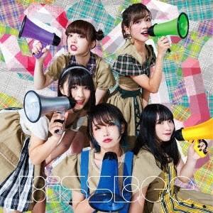 Kiss Bee えす・あ〜る・わい/クック=ドゥードゥル=ドゥー<Type-C> 12cmCD S...