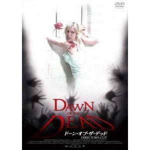 ドーン・オブ・ザ・デッド ディレクターズ・カット DVD