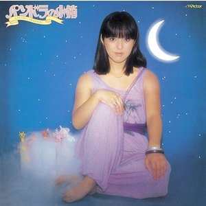 岩崎宏美 パンドラの小箱 (+4)<タワーレコード限定/完全生産限定盤> SACD Hybrid