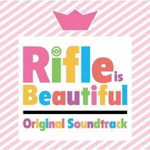 宝野聡史 TVアニメ『ライフル・イズ・ビューティフル』オリジナルサウンドトラック CD
