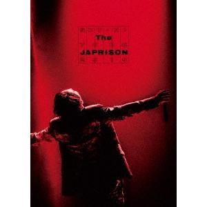 SKY-HI SKY-HI Tour 2019 -The JAPRISON- Blu-ray Disc ※特典あり