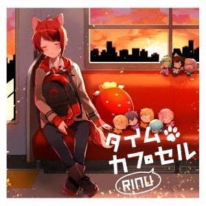 莉犬 タイムカプセル [CD+DVD]<初回限定DVD盤> CD