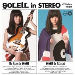 SOLEIL SOLEIL in STEREO CD ※特典あり